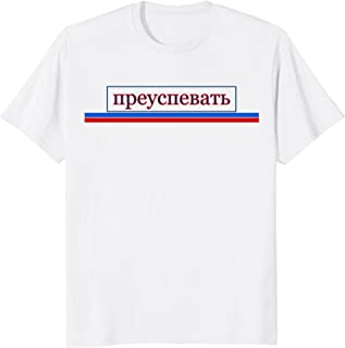 Best gosha tee shirt Reviews