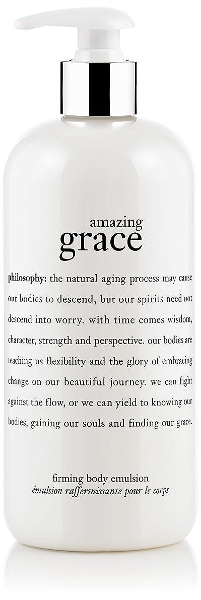 シリング少なくとも追記Amazing Grace Firming Body Emulsion