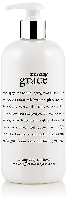 滅多やがてウルルAmazing Grace Firming Body Emulsion