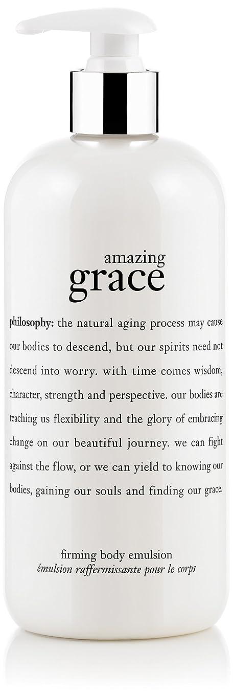 治すファイナンスウミウシAmazing Grace Firming Body Emulsion