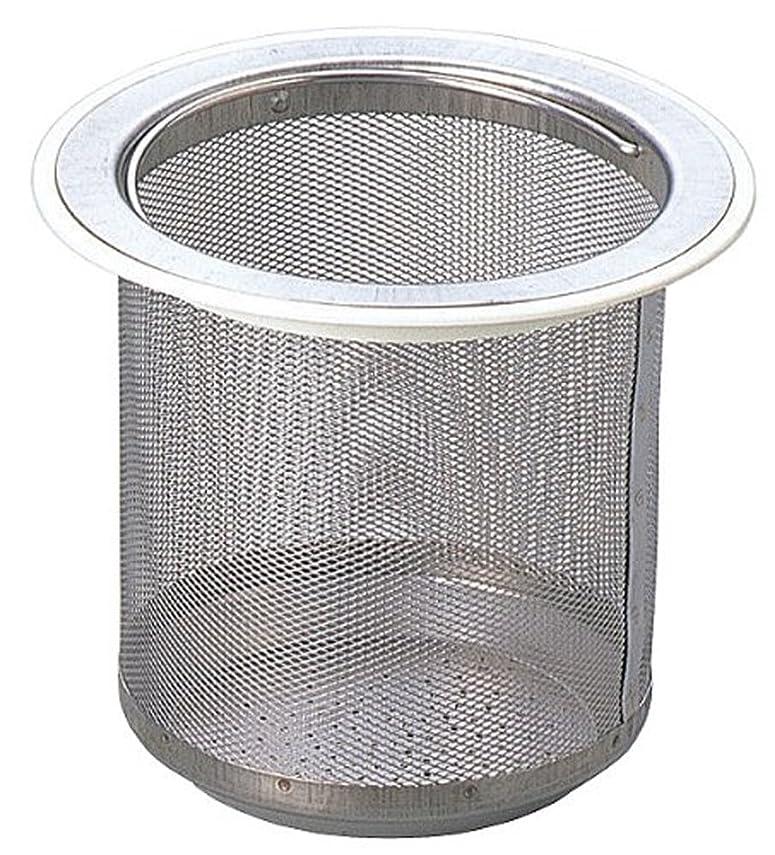 除去壊すマイナスBelca 排水口 ゴミ受け ステンレス流し用ゴミカゴ 135/145 両用タイプ 直径13.5/14.5cm用 日本製 SP-108