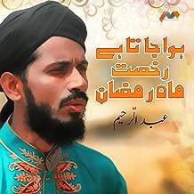 Hua Jata Hai Rukhsat Mah E Ramazan