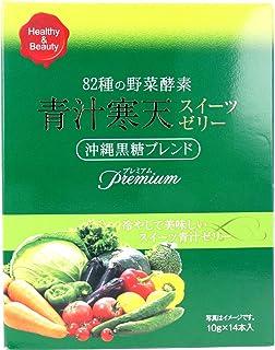 82種の野菜酵素 青汁寒天スイーツゼリー 沖縄黒糖ブレンド 10g×14本入