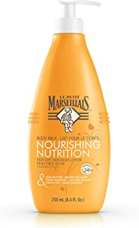 Le Petit Marseillais Shea Butter, Sweet Almond & Argan Oil Nourishing Body Milk Lotion, Non-Greasy French Skin Care for Dry Skin Relief & pH Neutral for Skin, 8.4 fl. oz