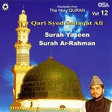Best qari sadaqat ali surah ya seen Reviews