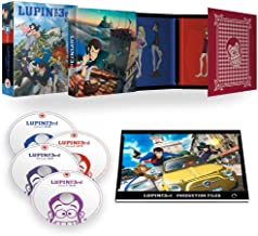 Lupin the 3rd 2015 Complete Series Collectors