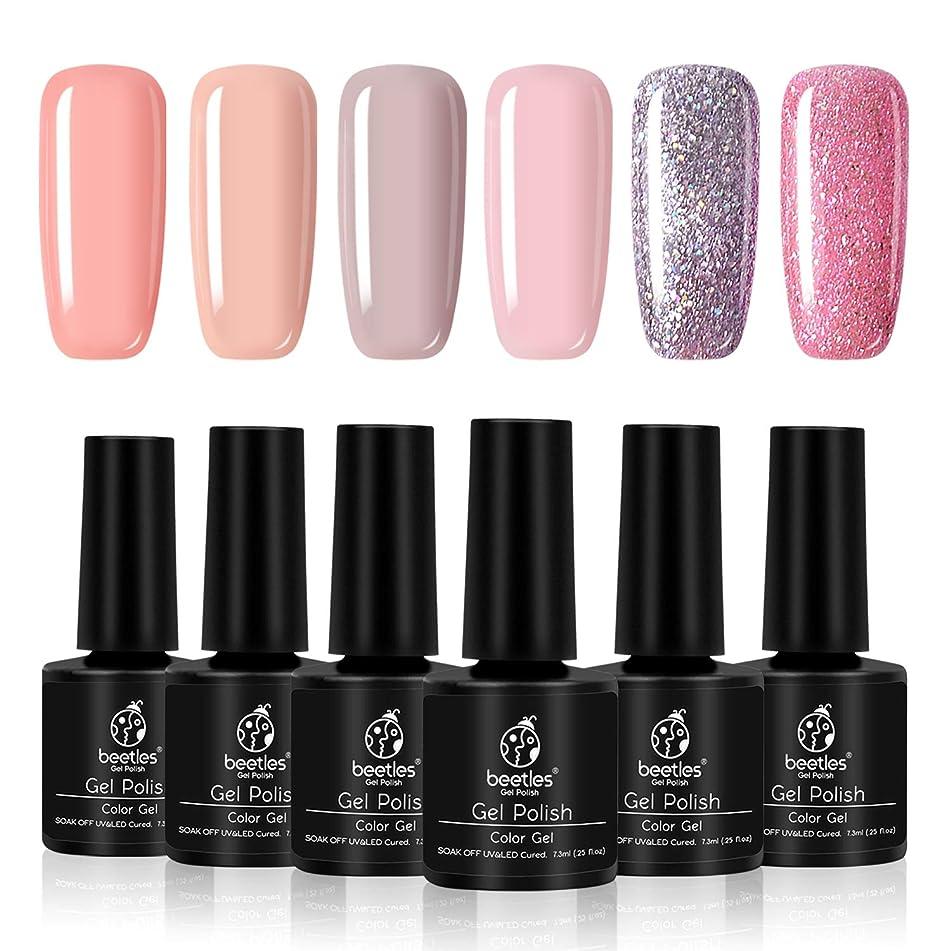 Beetles Gel Nail Polish Colors Set Kit Pink Peach Purple Glitter of 6 High Shine Glossy Gel Long Lasting Soak Off UV/LED Gel