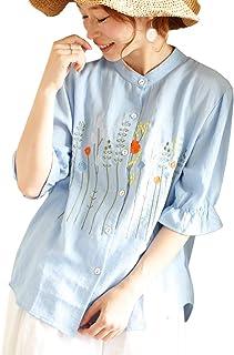 (sawa a la mode)サワアラモード レディース マオカラ―でポップ 刺繍 柄 シャツ mode-0580 F ブルー