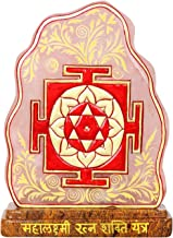 Mahalakshmi Ratna Shakti Yantra Carved in Rose Quartz - Rose Quartz Statue
