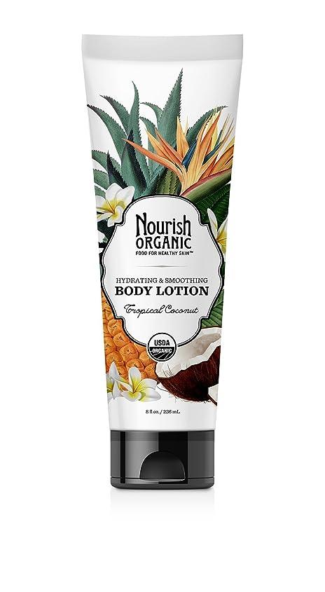 保有者保育園のホストBody Lotion - Organic - Tropical Coconut - 8 fl oz by Nourish