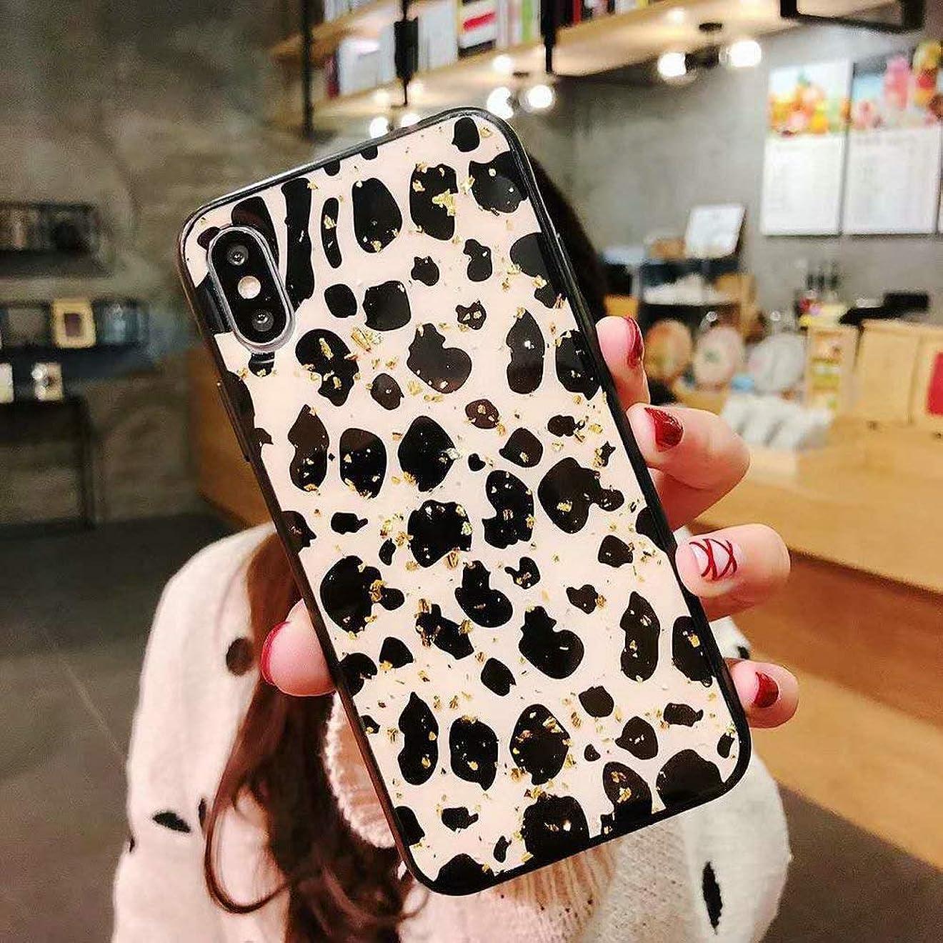 しないでください費やす選択iPhone ケース レディース メンズ 携帯ケース iPhone7/8/7Plus/8Plus,iPhone X/XR,iPhoneXS/XS MAX (iPhone7 Plus ケース)