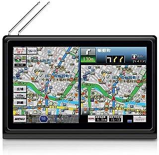 【バイザーをプレゼント】2019年版地図 カーナビ フルセグ 7インチ ポータブルナビ 12V/24V オービス対応 (HD-066F-V19) 高画質 るるぶデータ搭載 地図更新3年間無料 タッチパネル Bluetooth 地デジ HD-066F-V19
