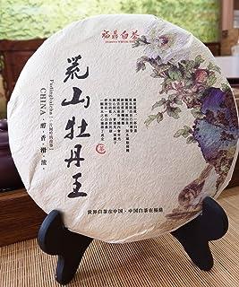 Bacilio 中国白牡丹茶 トップクラス 白茶 中国茶 福建省福鼎産 ベタークラス 餅茶 350g/枚