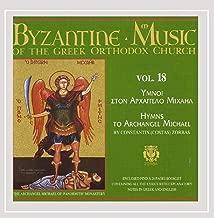 Volume 18 / Hymns to Archangel Michael