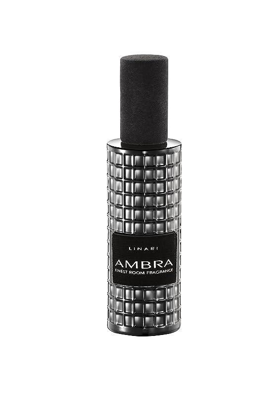 水差し刺激する円形のLINARI リナーリ ルームスプレー Room Spray アンバー AMBRA DIAMOND LINE