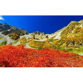 絵画風 壁紙ポスター (はがせるシール式) -地球の撮り方- 日本一の紅葉、涸沢カールの絶景と奥穂高岳登山 日本の絶景 キャラクロ C-ZJP-067W2 (ワイド版 603mm×376mm) 建築用壁紙+耐候性塗料