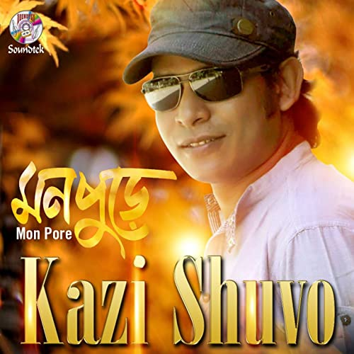 Mon Pore (2020) kazi Shuvo Bangla Mixed Album Download