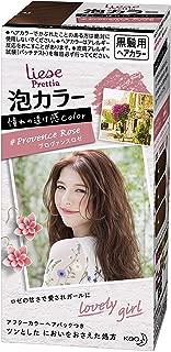 KAO Japan Liese Prettia Creamy Bubble Hair Color for Dark Hair (Provence Rose)