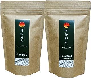 有明漁師海苔 味つけ海苔 青粉味 2袋 (8切40枚)【国産】