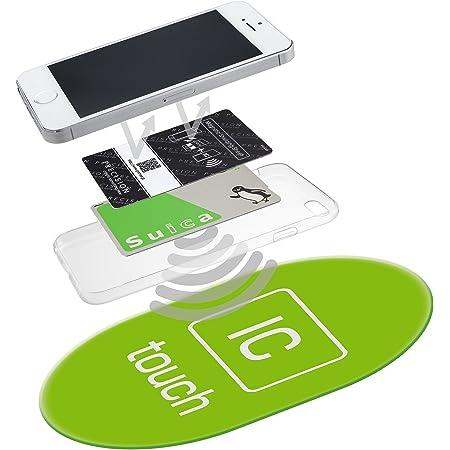 GRAMAS グラマス Magnetic Shielding Sheet 高密度電波干渉防止カード iPhone おサイフケータイ Suica PASMO manaca TOIC. 高級 ビジネス ギフト