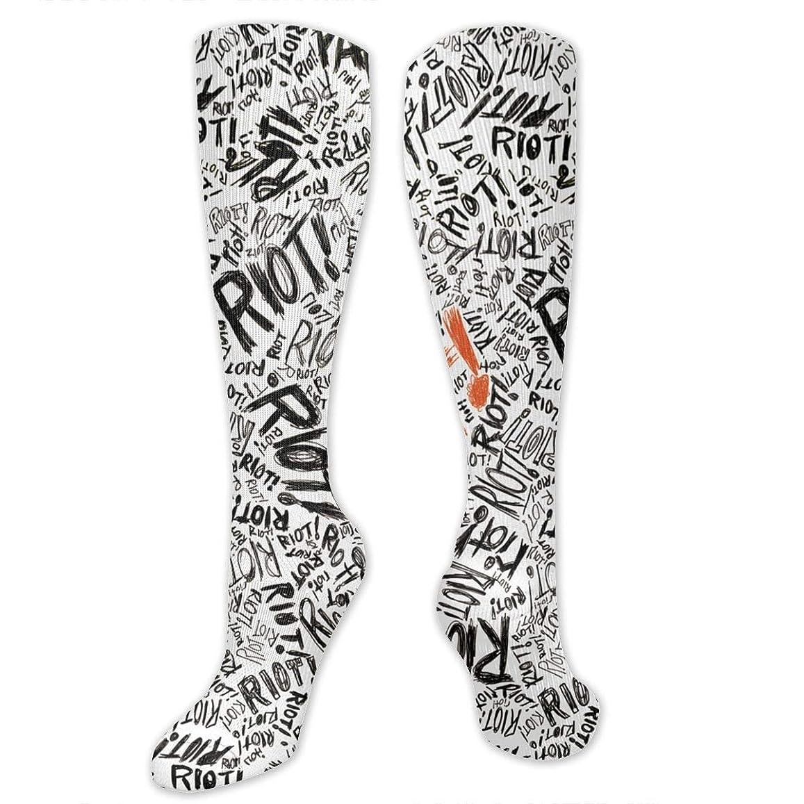 君主制腸シュート靴下,ストッキング,野生のジョーカー,実際,秋の本質,冬必須,サマーウェア&RBXAA Women's Winter Cotton Long Tube Socks Knee High Graduated Compression Socks Messy Riot! Socks