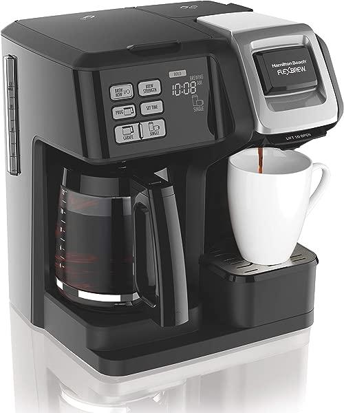 汉密尔顿海滩 49976 FlexBrew 咖啡机单服务全咖啡壶兼容单服务豆荚或研磨咖啡可编程黑色