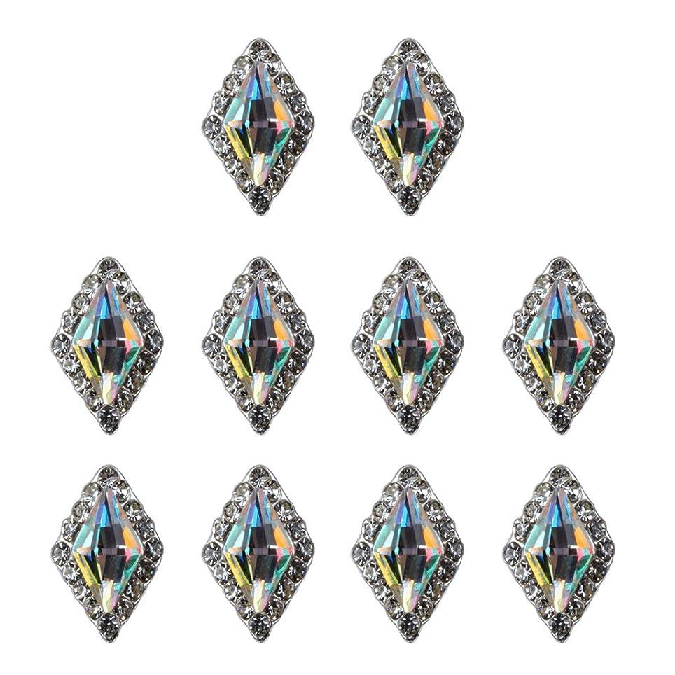 魅力偽善有名なDYNWAVE ネイルパーツ ネイルアート シェル ラインストーン ネイル用ストーン キラキラ 全5種 10個入り - #1