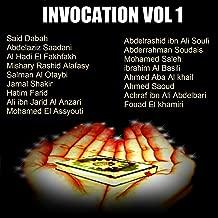 invocation Vol 1 (Quran)