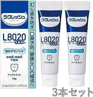 ジェクス L8020乳酸菌 ラクレッシュ 歯みがきジェル 50g × 3個セット