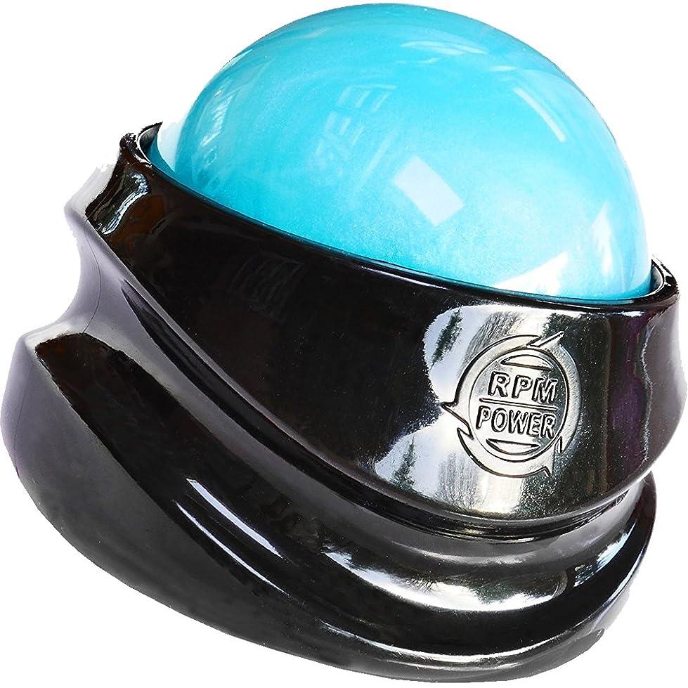 メンテナンス繁栄正規化RPM Sports パワーローラー マッサージボール