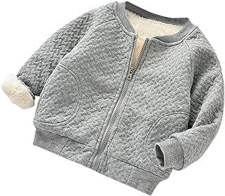 Tonsee 子供服 男の子 女の子 コート長袖 上着 厚手 防寒 ジャケット アウターウェア キッズ服 秋冬 通園 通学