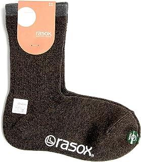(ラソックス) rasox 靴下 S(22-24cm) 803.ブラウン杢 BA100CR17