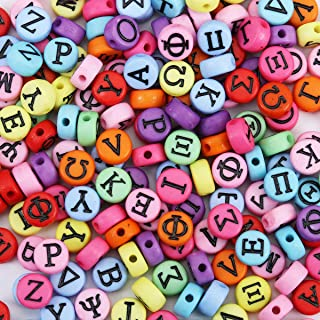 200 Pack Greek Alphabet Letter Beads 7mm Flat Round with 1.4mm Hole (Multicolor)