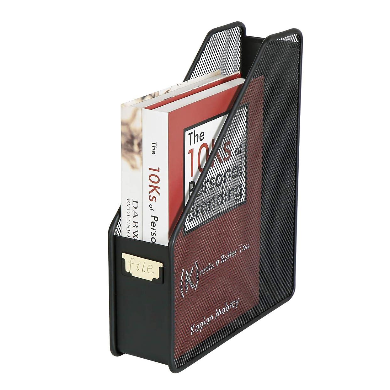 低下溶融苦情文句Designa Metal Mesh Magazine File Holder Desk Book Organizer Office Accessary - Black
