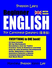 cantonese for beginners
