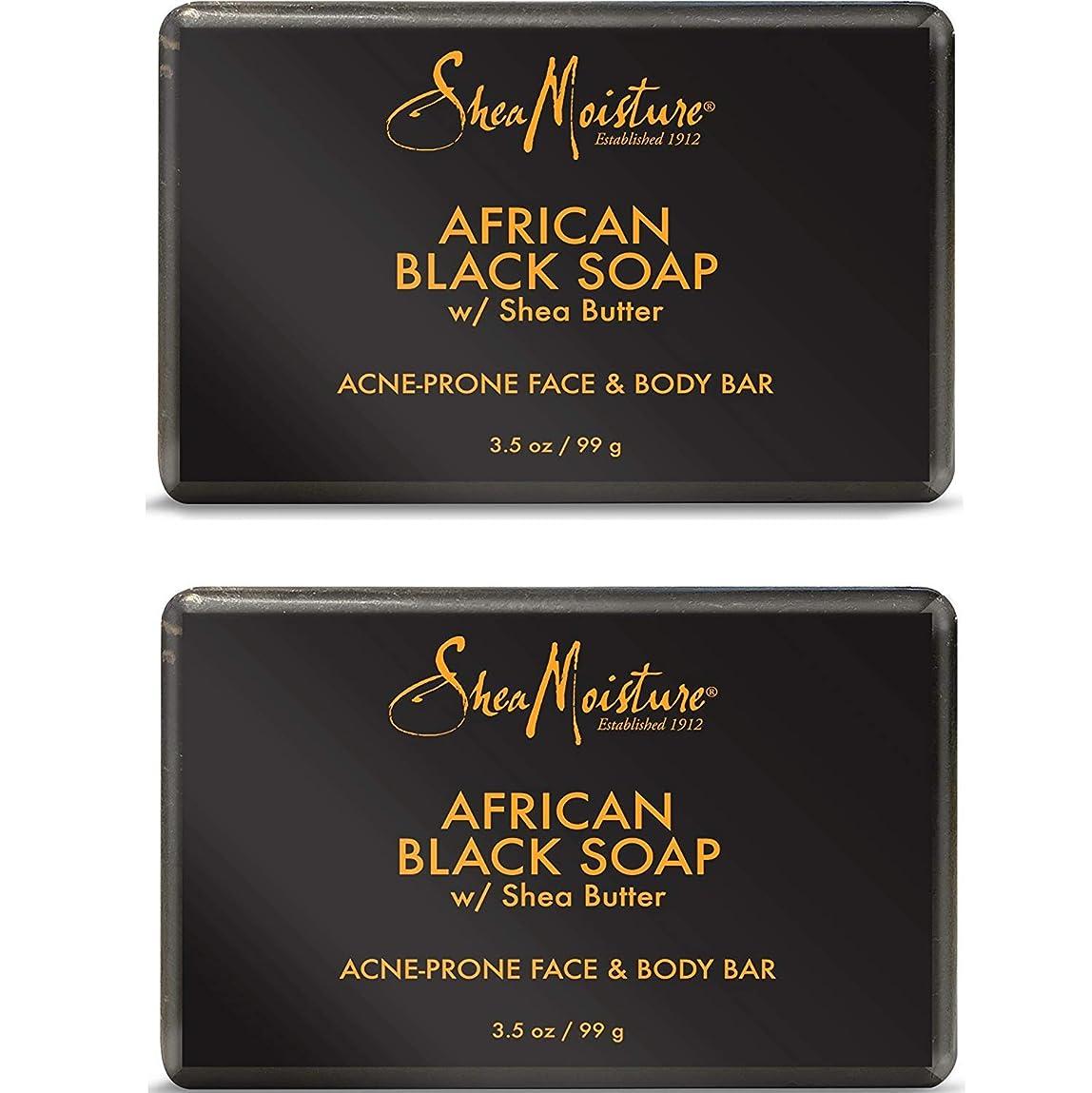 鮮やかなまともなラショナルShea Moisture アフリカンブラックソープバー、3.5オズ、2パック 2パック