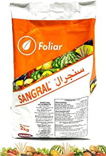 High Potassium Water Soluble NPK fertilizer 14-7-34+2MgO+TE | Made in Spain | 2 KG