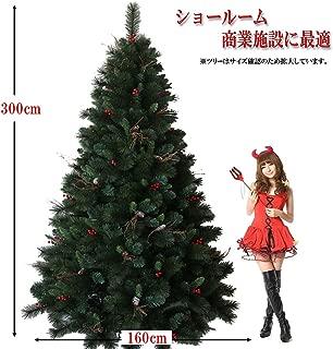 最高級リッチ大型クリスマスツリー300cm 赤い実と松ぼっくり付 本物そっくり★濃密度2種類の枝でボリューム感があり、とても品のあるツリーです。赤い実付きでセンスの良い小枝もセットされて雰囲気を出してます。※ショールームなど最適! ドイツ、ベルギー輸出専用30-R-C
