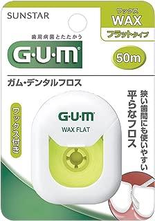GUM(ガム)デンタルフロス ワックス50M フラットタイプ 50m