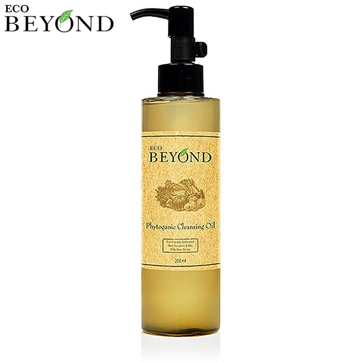 ドメインリア王ベーコン[ビヨンド] BEYOND [フィトガニック クレンジング オイル 200ml] Phytoganic Cleansing Oil 200ml [海外直送品]