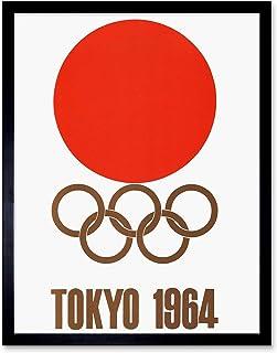 Sport Advert Exhibition Event 1964 Tokyo Olympic Games Japan Art Print Framed Poster Wall Decor 12X16 Inch スポーツ広告展覧会東京オリンピ...