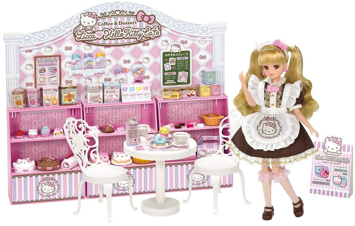 気づかない学期満州リカちゃん ハローキティ スイーツカフェ