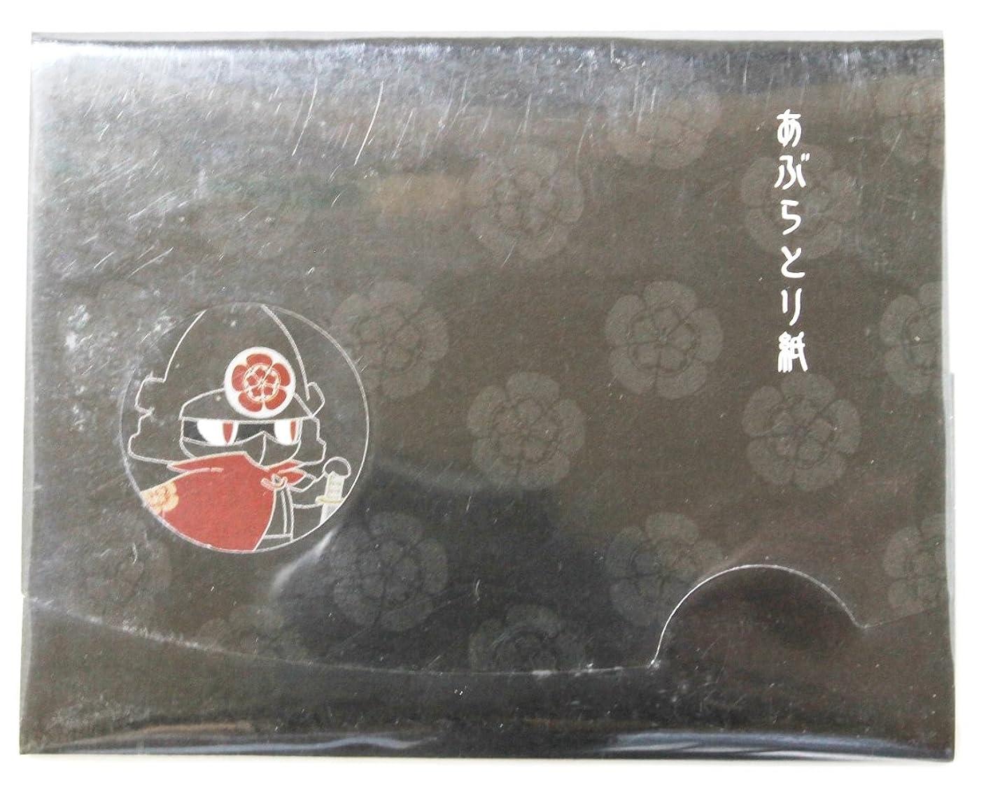 フラフープ木材アパル時代屋 オリジナル あぶら取り紙 50枚入り 織田信長