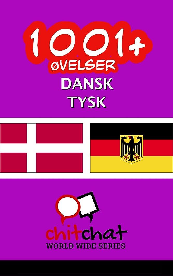 レインコートトークン配分1001+ ?velser dansk - Tysk (Danish Edition)