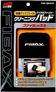 SOFT99 ( ソフト99 ) FIBAX ファイバックス クリーニングパッド 02068