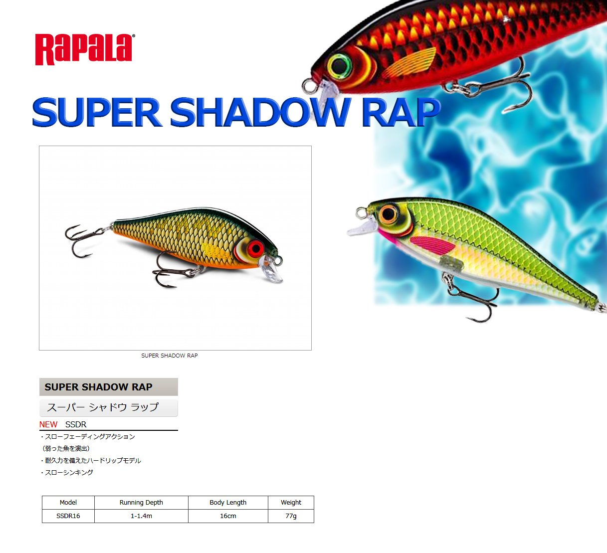 Rapala Super Shadow Rap Predator Bait Slow Fading Action
