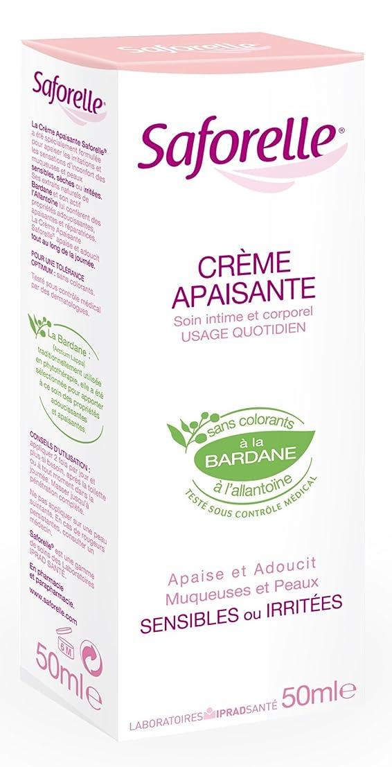 ダブルプット光のSAFORELLE Cr鑪e Apaisante (50 ml)