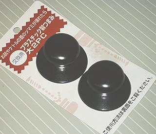 JapanBargain 3221-A 3221 Pot Lid Knob, Set of 2, Black