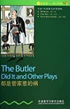 The Butler Did it and Other Plays(Chinese Edition)