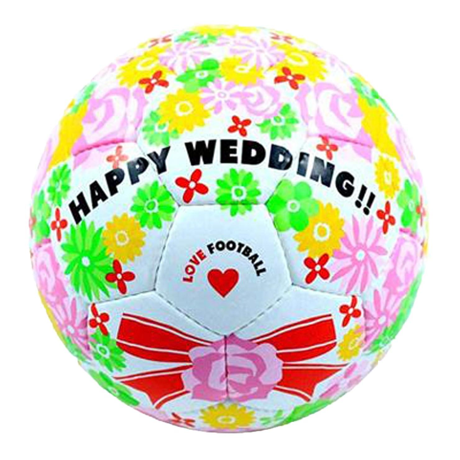 安全押し下げる安らぎ[スフィーダ]SFIDA Happy Wedding フットサルボール BSF-HW01